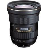 ◎相機專家◎ TOKINA AT-X 14-20mm F2 PRO DX 變焦廣角鏡頭 Nikon Canon 公司貨