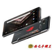※南屯手機王※ ASUS ROG Phone ZS600KL 8G / 512G 電競手機 【宅配免運費】
