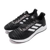 adidas 慢跑鞋 Solar Ride M 黑 白 緩震中底 基本款 黑白 男鞋 運動鞋【PUMP306】 G27772