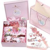 韓版兒童發飾套裝禮盒組合公主可愛手工布藝生日禮物女童頭飾品 艾莎嚴選