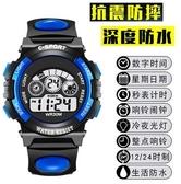 兒童手錶電子表男女孩夜光防水多功能運動表潮流青少年初中學生表  免運快速出貨
