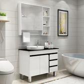 浴櫃 浴室櫃組合衛生間落地式洗漱台洗手池洗臉盆衛浴PVC現代簡約鏡櫃igo 全館免運