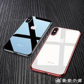 iPhoneX手機殼蘋果X新款透明套硅膠防摔iPhone X女8X潮牌超薄  優家小鋪