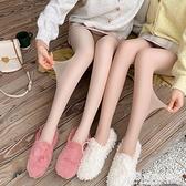 絲襪 光腿肉色神器女裸感超自然雙層打底連褲空姐絲襪女秋冬款 愛麗絲