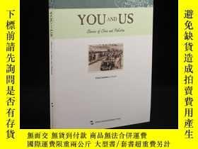 二手書博民逛書店罕見中國和巴基斯坦的故事(英文版)Y22224 陸樹林主編 五洲