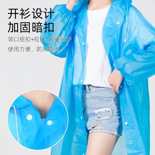 買2送1 雨衣男女旅游韓版時尚防水加厚一次性雨衣成人輕便長款雨披【聚寶屋】