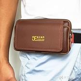 腰包 7寸7.5寸手機包男腰包橫款穿皮帶手機殼腰帶式掛腰手機套 【快速出貨】