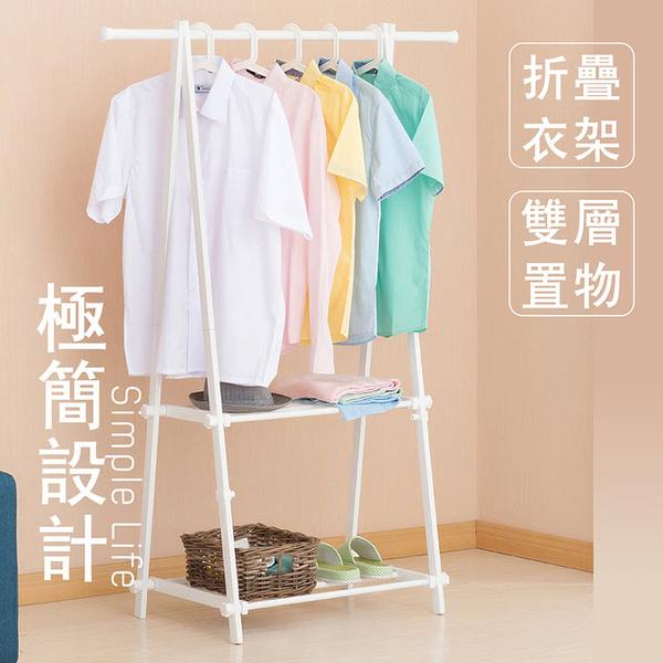 [家事達]NO-1 -日系風格單桿秒收雙層置物衣架  特價~