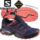 Salomon 394695 繁星藍/落日藍/粉 女XT Asama GTX防水健野鞋 Gore-Tex健行鞋/多功能鞋/郊山鞋/防水越野鞋