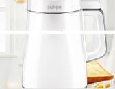 豆漿機家用多功能破壁免過濾全自動小型營養早餐全自動加熱免過濾 ciyo黛雅