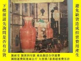 二手書博民逛書店Chinese罕見native produce《中國土產》1 實