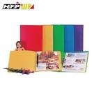 【限時24折】$12/個 120個批發 HFPWP中間塑膠夾 環保材質台灣製 HC307-120