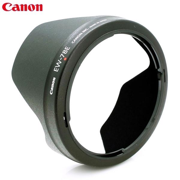 又敗家@Canon原廠遮光罩EW-78E遮光罩(可反扣反裝)EW-78E遮陽罩EW78E遮陽罩適EF-S 15-85mm