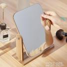木質折疊臺式化妝鏡子梳妝高清宿舍桌面可立大號便攜簡約女學生小 polygirl