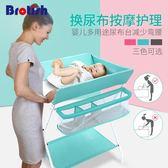 嬰兒換尿布台按摩護理台新生兒寶寶撫觸台換衣整理多功能可折疊