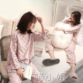 長袖睡衣女甜美可愛卡通清新可外出家居服套裝  喵小姐