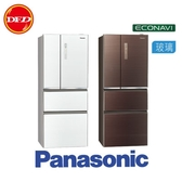 PANASONIC 國際 NR-D500NHGS 變頻4門 無邊框玻璃 冰箱 500L 翡翠白 / 翡翠棕 公司貨