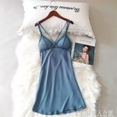 性感睡衣女冰絲聚攏帶胸墊蕾絲露背吊帶睡裙V領錢夫人小鋪