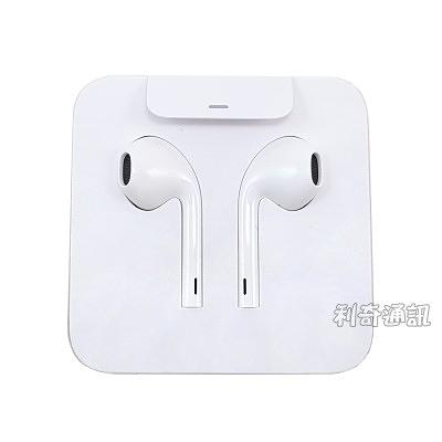 Apple 原廠耳機 iPhone 7/7 Plus/8/8 Plus/X/XS/XS Max/XR 線控耳機  Lightning EarPods