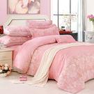 床罩組/雙人-5x6.2尺-中式全套-天...