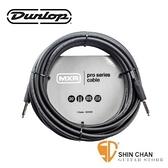 Dunlop MXR DCIX20 20 呎電吉他 導線~電貝斯電木吉他電烏克麗麗電小提琴