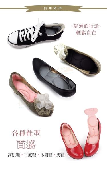 糊塗鞋匠 優質鞋材 C174 4D海棉後跟保護鞋墊 1雙 鞋墊後跟貼二合一 透氣吸汗 防滑 減震