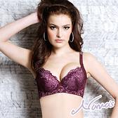 【露娜斯】驚艷美姬。鍺元素包覆防副乳機能內衣【紫】台灣製 U8821【零碼】
