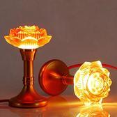 佛燈 七彩蓮花燈佛供燈LED長明燈觀音供佛燈琉璃燈供燈插電荷花燈家用 衣櫥秘密