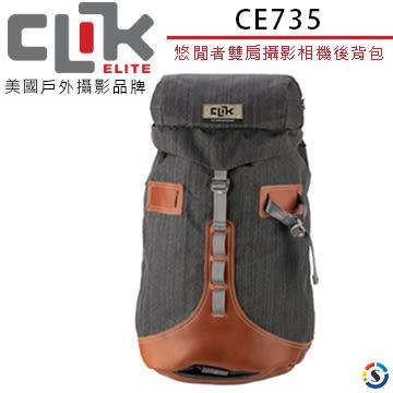 ★百諾展示中心★CLIK ELITE  CE735美國戶外攝影品牌  悠閒者Klettern雙肩攝影相機後背包(灰色)