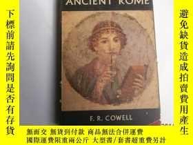 二手書博民逛書店Everyday罕見Life in Ancient Rome(古