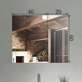 廁所不銹鋼浴室鏡柜帶燈鏡箱掛墻式鏡子帶置物架壁掛衛生間儲物柜