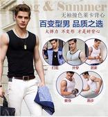 寬肩背心男士夏季純棉青年透氣緊身無袖T恤修身型健身運動坎肩潮 任選一件享八折