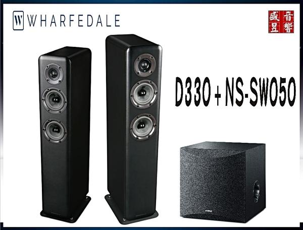 門市有現貨 - 英國 WHARFEDALE D300 + YAMAHA NS-SW050 『2.1聲道喇叭組合』