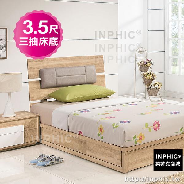 INPHIC-Aaron-3.5尺三抽床底_4DAp