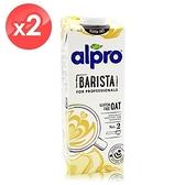 【南紡購物中心】【ALPRO】職人燕麥奶2瓶組(1公升*2瓶)