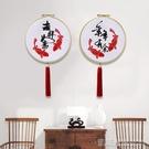 十字繡新款線繡吉祥如意玄關餐廳簡單繡小幅年年有餘精準印花帶框 【快速出貨】