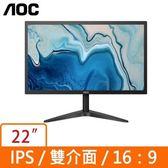 AOC 22B1HS 21.5吋IPS(16:9)液晶顯示器