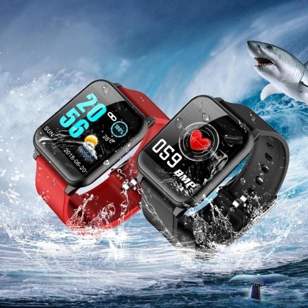 智慧手環 測心率血壓血氧睡眠監測計步防潑水運動健康智能手環交換禮物