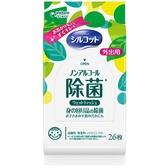 日本 Unicharm絲花 無酒精除菌濕巾外出包(26抽)【小三美日】