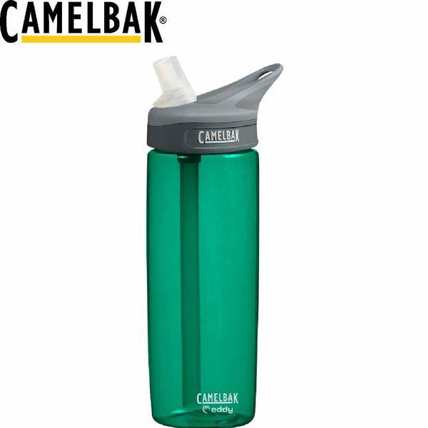【CamelBak 美國 600ml 多水吸管水瓶 翡翠綠】53527/運動水壺/水壺/耐撞擊/登山/露營★滿額送