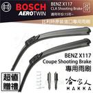 BOSCH BENZ X117 CLA 15年後 歐規 專用雨刷 免運贈潑水劑 24 19吋 兩入