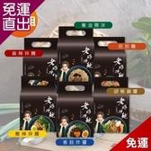 老媽拌麵 新裝上市 3袋免運組 (4包/袋)x3【免運直出】
