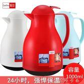 水壺 北歐風情保溫水壺家用熱水瓶玻璃內膽開水瓶咖啡壺暖瓶暖壺 卡卡西