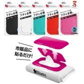 日本 必貼妥 Bitatto 重覆黏濕紙巾專用盒蓋 Mini系列 濕巾 環保保濕蓋 0291