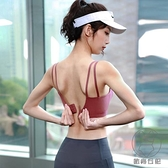 運動內衣女跑步防震防下垂聚攏定型美背文胸健身瑜伽背心上衣外穿【貼身日記】