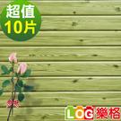 LOG 樂格 3D立體木紋防撞美飾牆貼 ...