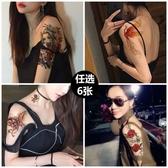 紋身貼 紋身貼防潑水男女持久 手臂刺青隱形仿真 花臂性感紋身貼紙身體彩繪