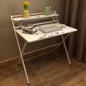 筆電桌免安裝摺疊桌 時尚家用台式電腦桌筆記本桌 簡約書桌寫字台辦公桌WY