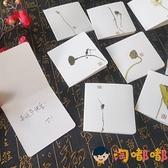 買二送一 卡片紙手寫新年賀卡感恩祝福留言小卡片【淘嘟嘟】