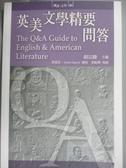 【書寶二手書T1/語言學習_OMW】英美文學精要問答_胡宗鋒